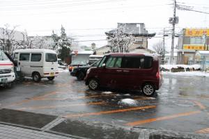 H280118_snow00.