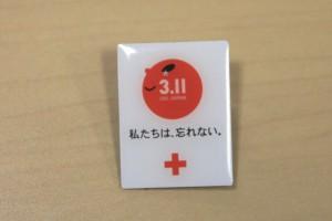 H280311_wasurenai_project05