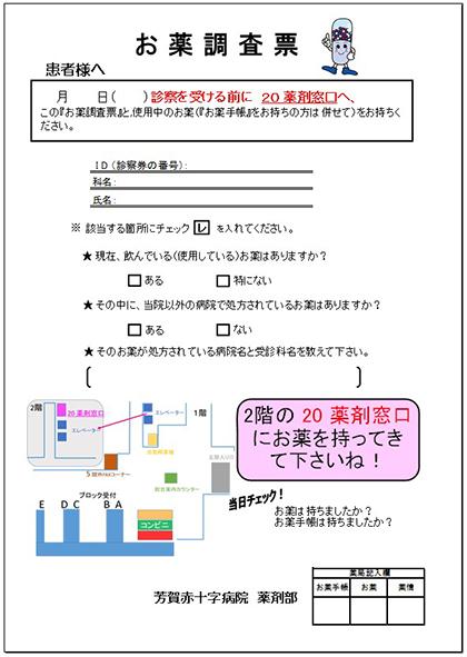 intern_voice02